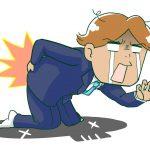 腰痛の5つの原因と対処法
